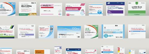 医療用医薬品パッケージ